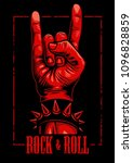 hand in rock n roll sign ... | Shutterstock .eps vector #1096828859