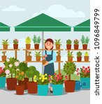 young woman selling flowers in... | Shutterstock .eps vector #1096849799