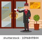 cheerful doorman standing in...   Shutterstock .eps vector #1096849844