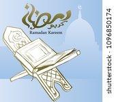 ramadan kareem with open quran  ... | Shutterstock .eps vector #1096850174