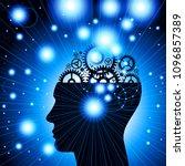 the concept of dreamer.... | Shutterstock .eps vector #1096857389