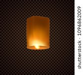 lantern isolated on transparent ... | Shutterstock .eps vector #1096862009