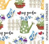 beautiful pattern of gardening. ... | Shutterstock .eps vector #1096862633