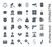 law justice solid web icons.... | Shutterstock .eps vector #1096865798