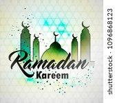 ramadan kareem greeting... | Shutterstock .eps vector #1096868123
