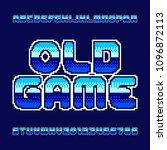 old game alphabet font. pixel... | Shutterstock .eps vector #1096872113