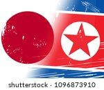 tokyo versus north korea dprk... | Shutterstock . vector #1096873910
