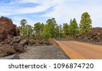 panorama of the volcano teide... | Shutterstock . vector #1096874720