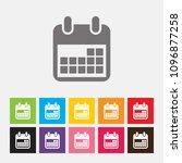 calendar icon   vector | Shutterstock .eps vector #1096877258