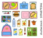 set of hand drawn colored... | Shutterstock .eps vector #1096879346