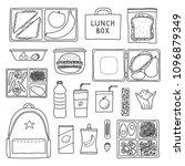 set of hand drawn outline... | Shutterstock .eps vector #1096879349