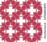 geometric red seamless... | Shutterstock .eps vector #1096884890