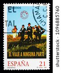 "Small photo of MOSCOW, RUSSIA - MAY 10, 2018: A stamp printed in Spain shows ""Journey to Nowhere"", Spanish cinema serie, circa 1997"