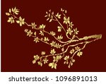peach flower and cherry blossom ... | Shutterstock .eps vector #1096891013