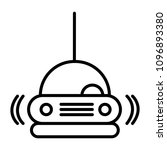 bumper car icon | Shutterstock .eps vector #1096893380