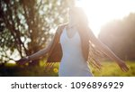 cute charming girl in summer in ...   Shutterstock . vector #1096896929