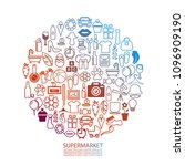 collection of supermarket goods ... | Shutterstock .eps vector #1096909190
