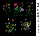 traditional folk flower... | Shutterstock .eps vector #1096911764