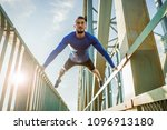 young handsome man training... | Shutterstock . vector #1096913180