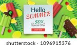 hello summer special offer... | Shutterstock .eps vector #1096915376