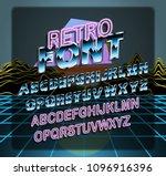 retro font. retro futuristic... | Shutterstock .eps vector #1096916396