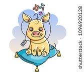 2019 year symbol. cute cartoon...   Shutterstock .eps vector #1096920128