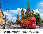 russia  moscow  red square  may ... | Shutterstock . vector #1096932809