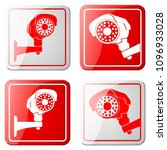 cctv camera. security... | Shutterstock .eps vector #1096933028