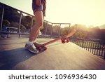 skateboarder skateboarding on... | Shutterstock . vector #1096936430