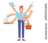 multitasking man. super dad  ... | Shutterstock .eps vector #1096941830