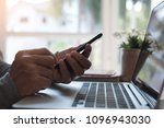 young man using mobile smart... | Shutterstock . vector #1096943030
