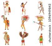 aztec warriors set  men in... | Shutterstock .eps vector #1096949843