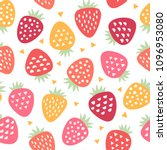 colorful summer strawberry... | Shutterstock .eps vector #1096953080