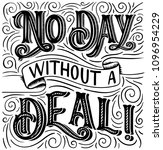 hand drawn typography poster.... | Shutterstock .eps vector #1096954229