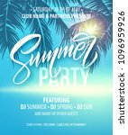 summer party poster. palm leaf...   Shutterstock .eps vector #1096959926