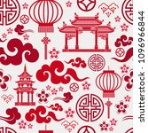 seamless pattern with chinese... | Shutterstock .eps vector #1096966844
