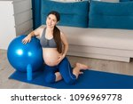 happy pregnant woman with blue... | Shutterstock . vector #1096969778