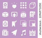 interface filled set of vector...   Shutterstock .eps vector #1096971050