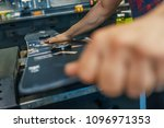 maintenance of snowboard.... | Shutterstock . vector #1096971353