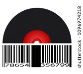 black record barcode  | Shutterstock .eps vector #1096974218