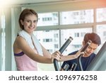personal trainer on weights... | Shutterstock . vector #1096976258