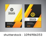 modern abstract design in a4... | Shutterstock .eps vector #1096986353