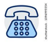 telephone  landline call  | Shutterstock .eps vector #1096995554