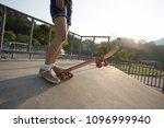 skateboarder skateboarding on... | Shutterstock . vector #1096999940