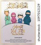 eid mubarak greeting themed. or ... | Shutterstock .eps vector #1097012129