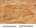 Small photo of Remnants of Roman Camp one of several legionary camps just outside the circumvallation wall of Masada. The siege of Masada was 1 of the final events in the 1st Jewish Roman War