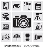 vector black photo icons set on ... | Shutterstock .eps vector #109704908