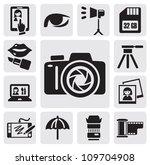Vector Black Photo Icons Set O...