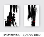 black ink brush stroke on white ... | Shutterstock .eps vector #1097071880