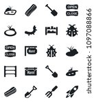 set of vector isolated black...   Shutterstock .eps vector #1097088866